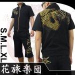 【花旅楽団】鳳凰柄刺繍半袖セットアップ SMUS-001 色ブラック
