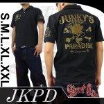 【ジャンキーズパラダイス】トランプスカル柄刺繍半袖ポロシャツ JPS-301 色ブラック/ホワイト