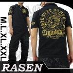 【RASEN/らせん】龍頭柄刺繍半袖ポロシャツ 品番2RSP-301 色ブラック/ネイビー