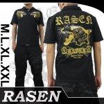 【RASEN/らせん】虎柄刺繍半袖ポロシャツ 品番2RSP-302 色ブラック/ネイビー