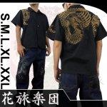 【花旅楽団】鳳凰柄刺繍半袖シャツ CS-301 色ブラック/Go・GR