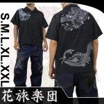 【花旅楽団】龍柄刺繍半袖シャツ CS-302 色ブラック/ネイビー