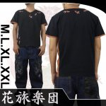 【花旅楽団】ちりめん金魚柄刺繍半袖Tシャツ ST-306 色ブラック/ホワイト