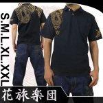 【花旅楽団】鳳凰柄刺繍半袖ポロシャツ SPS-301 色ブラック