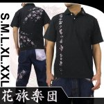 【花旅楽団】枝桜柄刺繍半袖ポロシャツ SPS-302 色ブラック/ホワイト