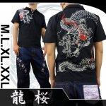 【龍桜】龍柄刺繍半袖ポロシャツ RPS-312 色ブラック/ホワイト