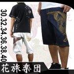 【花旅楽団】鳳凰柄刺繍ハーフパンツ SHP-301 色インディゴ/ホワイト