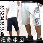 【花旅楽団】龍柄刺繍ハーフパンツ SHP-302 色インディゴ/ホワイト