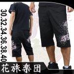 【花旅楽団】桜柄刺繍チノハーフパンツ SHP-303 色ブラック/ベージュ