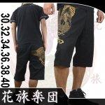 【花旅楽団】鳳凰柄刺繍チノハーフパンツ SHP-304 色ブラック/ベージュ