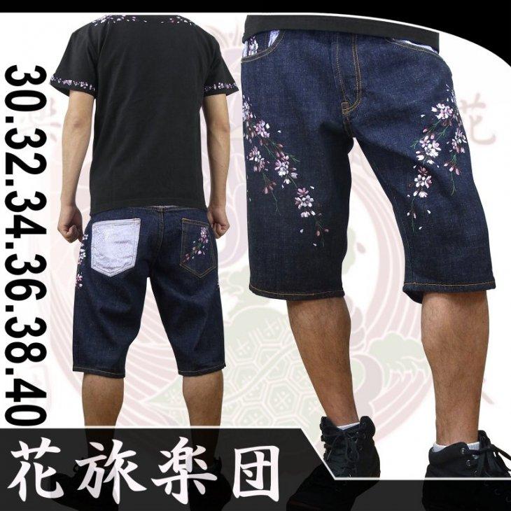 【花旅楽団】桜柄刺繍デニムハーフパンツ SHP-305 色インディゴ