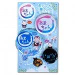 あまちゃん 缶バッジ3個セット(公式グッズ) 色ブルー 品番AM045