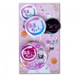 あまちゃん 缶バッジ3個セット(公式グッズ) 色ピンク 品番AM046