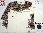 【爆烈爛漫娘】扇子長袖Tシャツ RMLT-232 ブラック/ホワイト