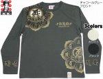【爆烈爛漫娘】梵字長袖Tシャツ RMLT-235 ブラック/ホワイト/チャコールG