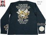 【爆烈爛漫娘】SUKA ART長袖Tシャツ RMLT-236 ブラック/ホワイト