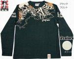 【爆烈爛漫娘】DOKURO長袖Tシャツ RMLT-237 ブラック/ホワイト/ネイビー