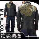 【花旅楽団】鳳凰柄刺繍襟付ライダースジャケット SLRJ-005 ブラック