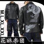 【花旅楽団】龍柄刺繍襟付ライダースジャケット SLRJ-006 ブラック
