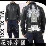 【花旅楽団】千手観音柄刺繍襟付ライダースジャケット SLRJ-007 ブラック