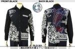 【龍桜】跳ね巨鯉柄刺繍&プリント長袖シャツ RLS-301 ブラック/ホワイト