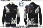 【龍桜】波龍柄プリント&刺繍長袖シャツ RLS-302 ブラック/ホワイト