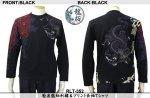 【龍桜】菊波龍柄刺繍&プリント長袖Tシャツ RLT-352 ブラック/ホワイト
