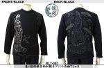 【龍桜】蓮と龍頭観音柄刺繍&プリント長袖Tシャツ RLT-353 ブラック/ホワイト