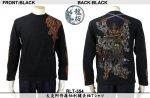 【龍桜】火炎阿修羅柄刺繍長袖Tシャツ RLT-354 ブラック/ホワイト