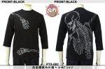 【花旅楽団】抱着髑髏柄刺繍七分袖Tシャツ PTX-002 ブラック/アイボリー