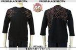 【花旅楽団】雲龍柄刺繍七分袖Tシャツ PTX-003 ブラック/BR、GR