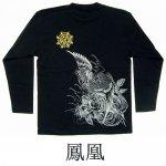 【紅雀】鳳凰胸割デザイン長袖Tシャツ LT-03 白/黒