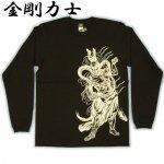 【紅雀】金剛力士デザイン長袖Tシャツ LT-34 黒/白