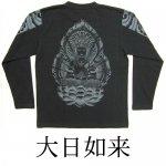 【紅雀】大日如来デザイン長袖Tシャツ LT-63 黒/白