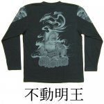 【紅雀】不動明王デザイン長袖Tシャツ LT-64 黒/白