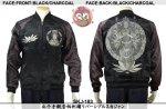 【花旅楽団】立千手観音柄刺繍リバーシブルスカジャン 品番SKJ-183 色ブラック/チャコール