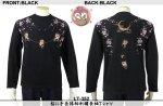 【花旅楽団】桜に手長猿柄刺繍長袖Tシャツ 品番LT-352 色ブラック/ホワイト