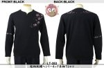 【花旅楽団】桜柄刺繍ヘンリーネック長袖Tシャツ 品番LT-353 色ブラック/ホワイト