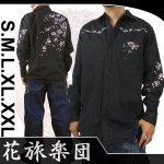 【花旅楽団】枝葉桜柄刺繍長袖シャツ 品番LCS-301 色ブラック/ホワイト