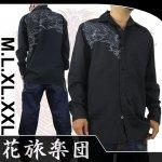 【花旅楽団】雲龍柄刺繍長袖シャツ 品番LCS-302 色ブラック/ホワイト