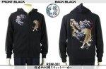 【龍桜】桜虎柄刺繍スウェットパーカー RSW-351 ブラック/グレー