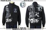 【龍桜】龍頭観音柄刺繍&抜染ジップジャージ RSW-352 ブラック/ネイビー