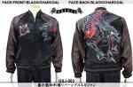 【satori/さとり】暴れ龍柄刺繍リバーシブルスカジャン GSJ-003 ブラック/チャコール
