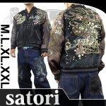 【satori/さとり】桜龍柄刺繍リバーシブルスカジャン GSJ-001 ブラック/チャコール