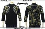 【satori/さとり】花魁髑髏柄抜染七分袖Tシャツ GPT-401 ブラック・ネイビー