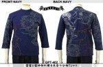 【satori/さとり】雷雲に雷神柄刺繍&抜染七分袖Tシャツ GPT-402 ブラック・ネイビー