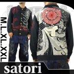 【satori/さとり】桜家紋と熨斗柄刺繍&プリントジャケット GSW-302 ブラック・グレイ
