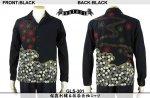 【satori/さとり】桜霞刺繍&抜染長袖シャツ GLS-301 ブラック