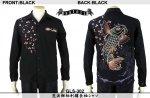 【satori/さとり】荒波鯉柄刺繍長袖シャツ GLS-302 ブラック
