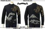 【satori/さとり】波龍柄刺繍&プリント長袖Tシャツ GLT-301 ブラック・ホワイト